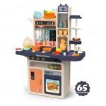 Набор Кухня (65 предметов)