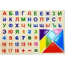 Набор «Буквы и цифры»