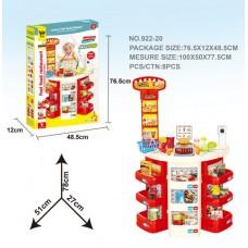 Игровой набор «Супермаркет»,922-20
