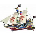 Конструктор пиратский корабль, ZY153870/311