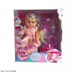 Кукла,BLS005A