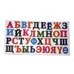 Набор букв,VT18-11039