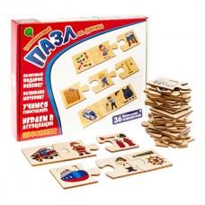 Профессии Играем в ассоциации Развивающий пазл из дерева (36 элементов)