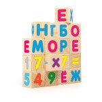 Азбука Набор кубиков (16 штук)