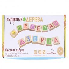Веселая азбука Игрушка детская деревянная