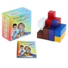 Кубики для всех (картонная коробка)