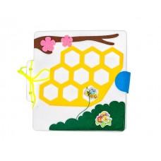 Большое путешествие маленькой пчелки Развивающая книжка