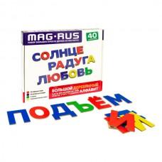 MAG-RUS Большой деревянный магнитный алфавит (40 элементов)
