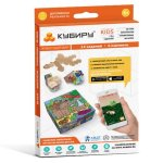Набор Kids 5+, 8 элементов (3D-пазл с дополненой реальностью AR)