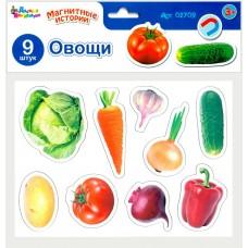 """Магниты """"Овощи"""". Серия Магнитные истории, арт. 02709"""