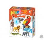 """MAXI-пазлы """"Африканские животные"""" в кор. арт.RS-02540"""