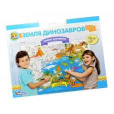 "Плакат-раскраска ""Земля динозавров"" (формат А1) арт.02929"