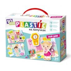 "Пластик на липучках ""Мой дом"" 10KOR PLASTIC, арт. 03819"