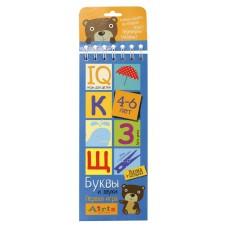 Игры с прищепками. Буквы и звуки., арт.AP-25407