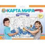 """Плакат-раскраска """"Карта мира. Животные"""" (формат А1), арт.02730"""