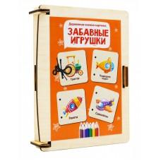 """IG0161 Деревянная книжка-картинка """"Забавные игрушки"""""""