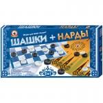 Шашки-нарды, арт.RS-02021