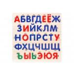 """IG0277 Алфавит русский """"Звуки и буквы"""""""