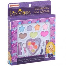Набор детской декорат. косметики Bondibon Eva Moda, ВОХ 22 х18х 3 см