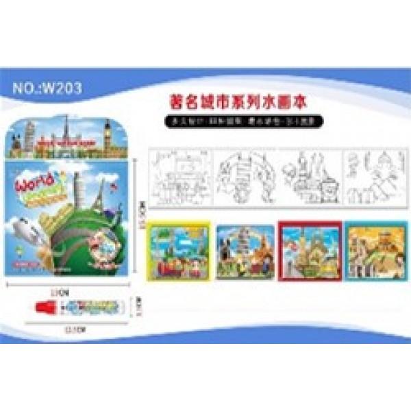Купить детские игрушки и товары Игра раскраска Города в ...