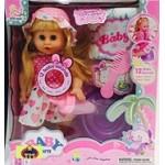 Кукла с аксессуарами.