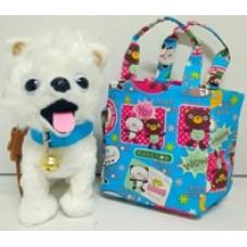 Собачка с поводком в сумке
