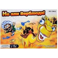 """Настольная игра. """"Не зли верблюда""""."""